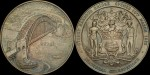 Sydney Harbour Bridge Medal 1932/5