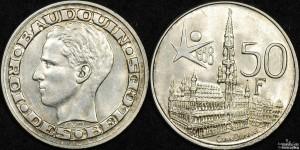 Belgium 1958 50 Franc