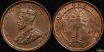 Ceylon 1912 Cent