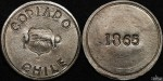 Chile - Copiapo 1865 Peso Emergency Issue