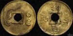China - Kwantung 1908 Brass Cash