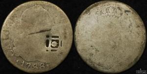 Cuba 1841 2 Reales