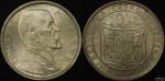 Czechoslovakia 1920 10 Kc
