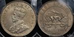 East Africa 1924 1 Shilling