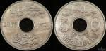 Egypt 1917 5 MIlliemes