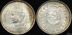 Egypt 1937 2 Piastres