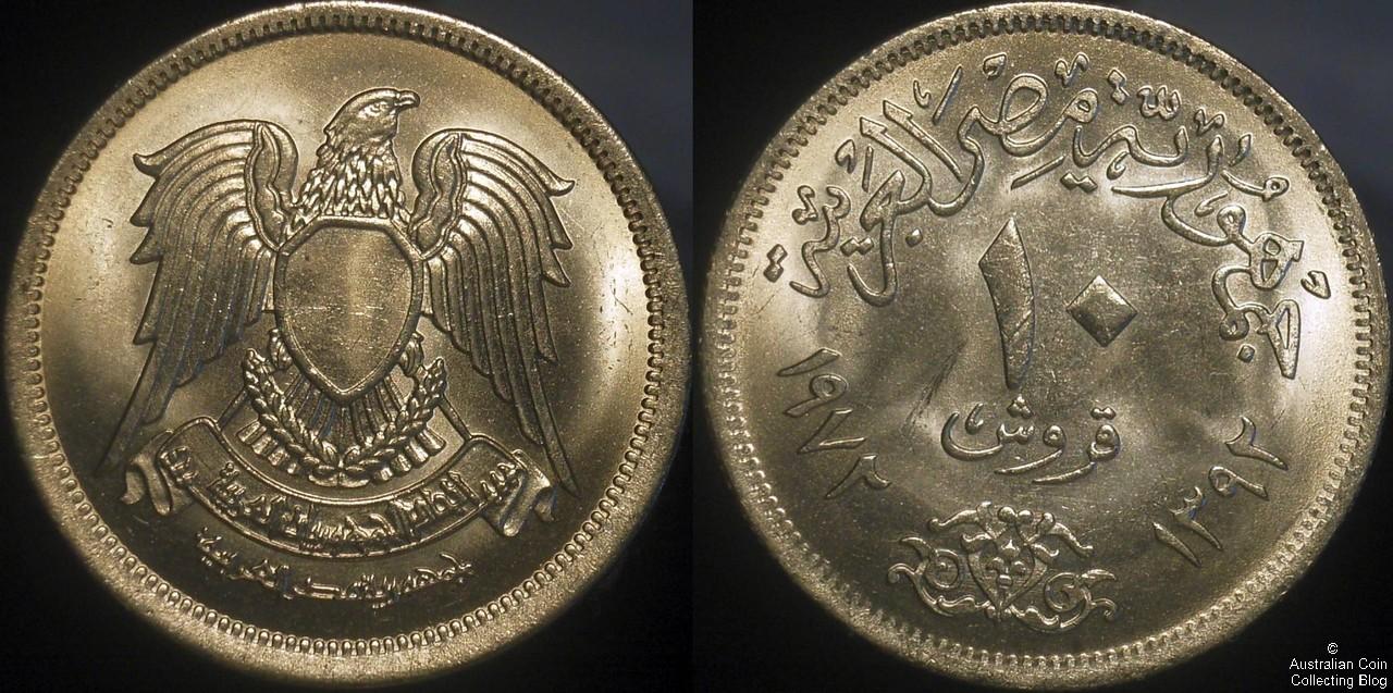 Egypt 1974 10 Piastres UNC