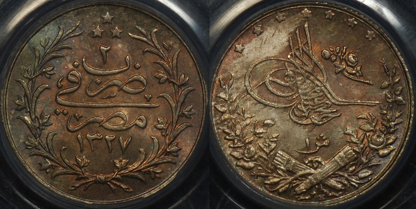 Egypt AH1327 Qirsh PCGS MS65