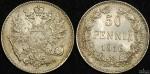 Finland 1916 50 Pennia