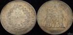 France 1977 50 Francs