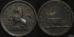 gibraltar-1820-quarto-spittle