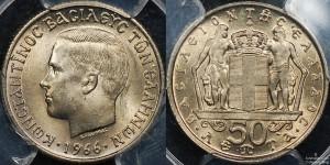 Greece 1966 50 lepta PCGS MS65