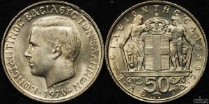 Greeze 1970 50 lepta