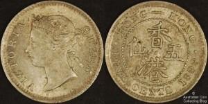 Hong Kong 1899 Five Cents