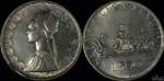 Italy 1959R 500 Lire
