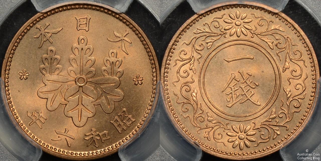 Japan S6 (1931) 1 Sen PCGS MS66RD