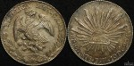 Mexico 1876Mo BH 8 Reales