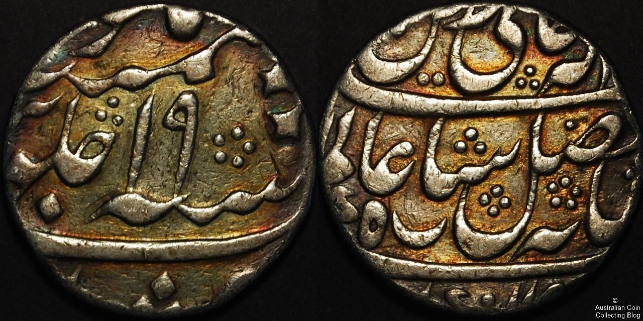 India 1790 Rupee VF