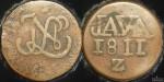 Netherland Indies Java 1811Z Duit