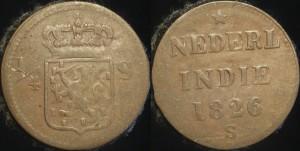 Netherland Indies 1826S Quarter Stuiver