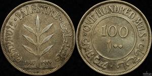 Palestine 1927 100 Mils