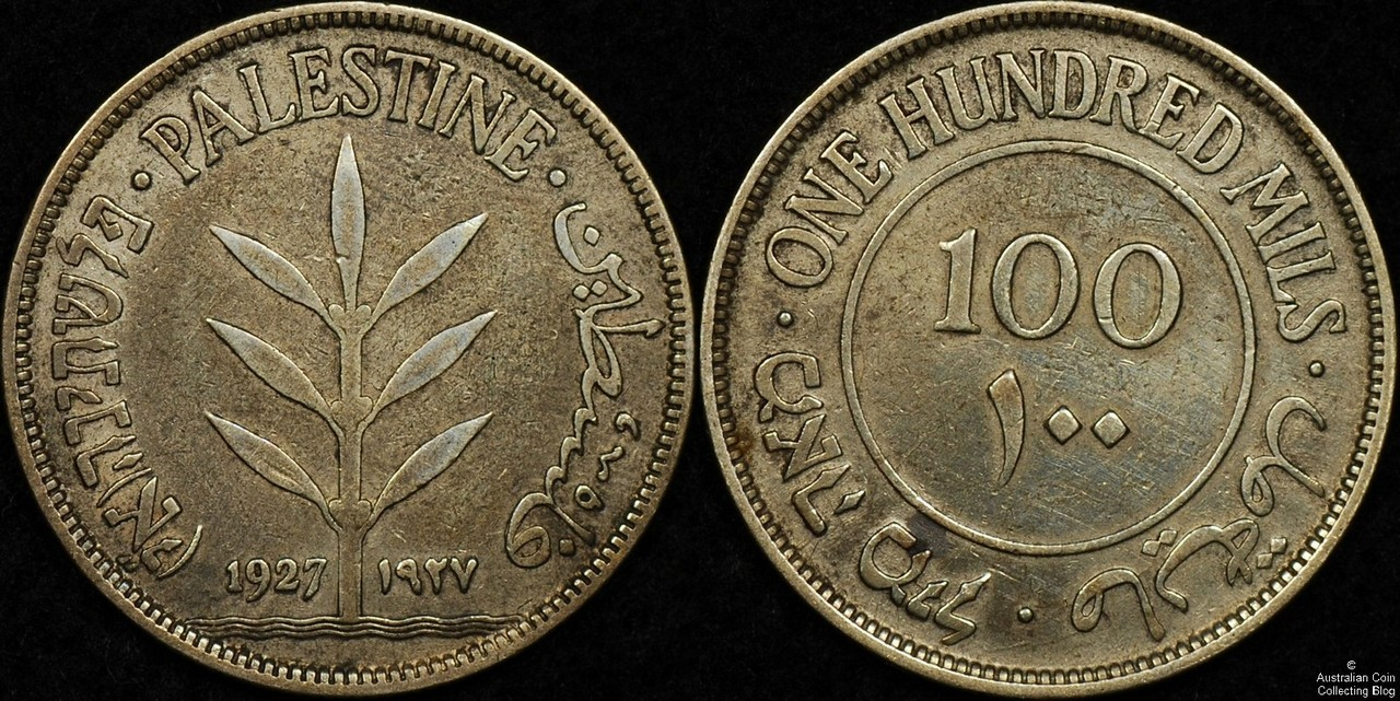 Palestine 1927 100 Mils F