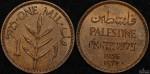 Palestine 1935 1 Mil