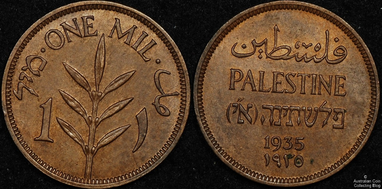Palestine 1935 1 mil UNC