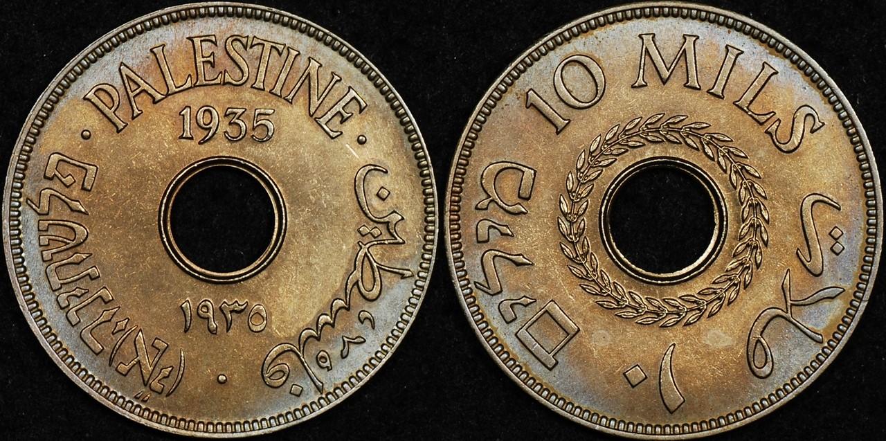 Palestine 1935 10 mils EF