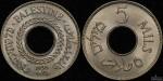 Palestine 1935 5 Mils