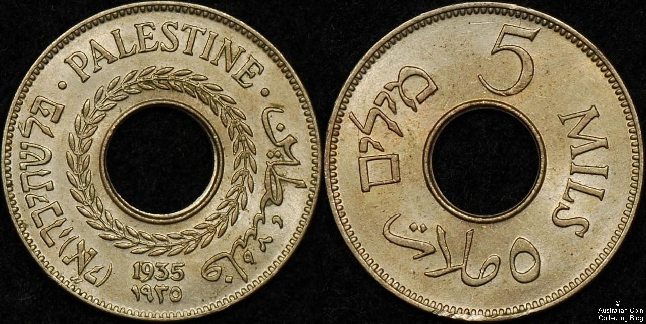 Palestine 1935 5 Mils UNC