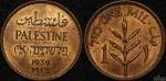 Palestine 1939 1 Mil