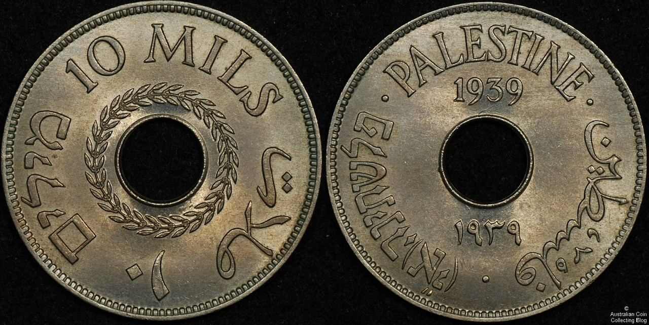 Palestine 1939 10 mils PCGS MS64