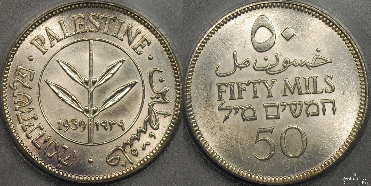 Palestine 1939 50 mils PCGS Cleaned