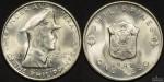 philippines-1947s-1-peso