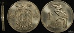 Zambia 1964 Shilling with Security Edge