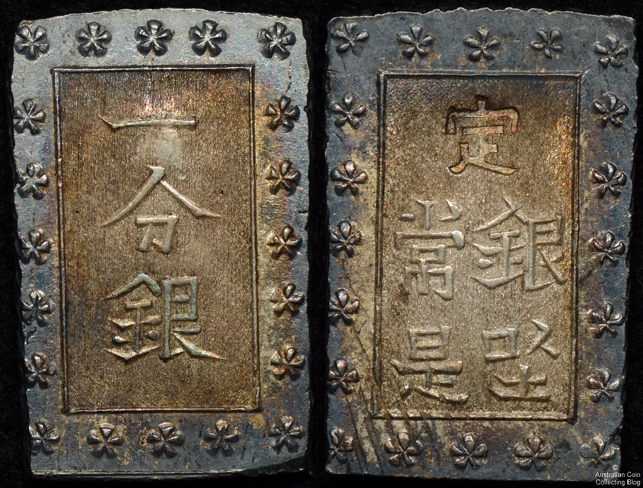 Japan 1859-68 Bi Ichibu Ansei Era