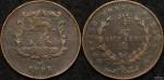 British North Borneo 1885H Half Cent