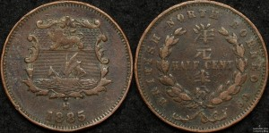 British North Borneo 1885H Half Cent