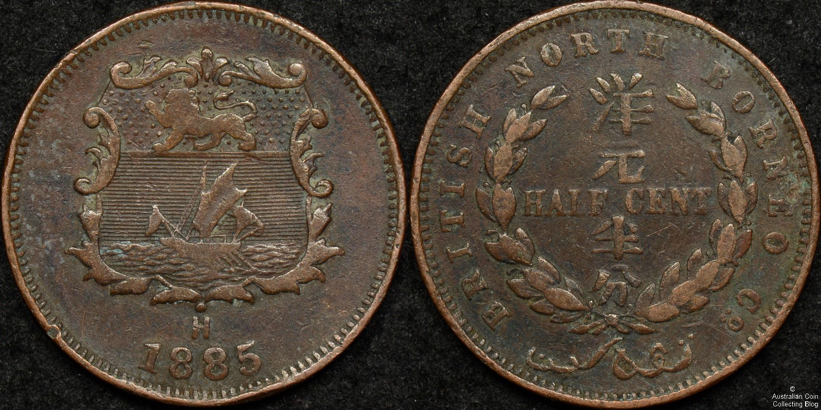 British North Borneo 1885H Half Cent KM#1