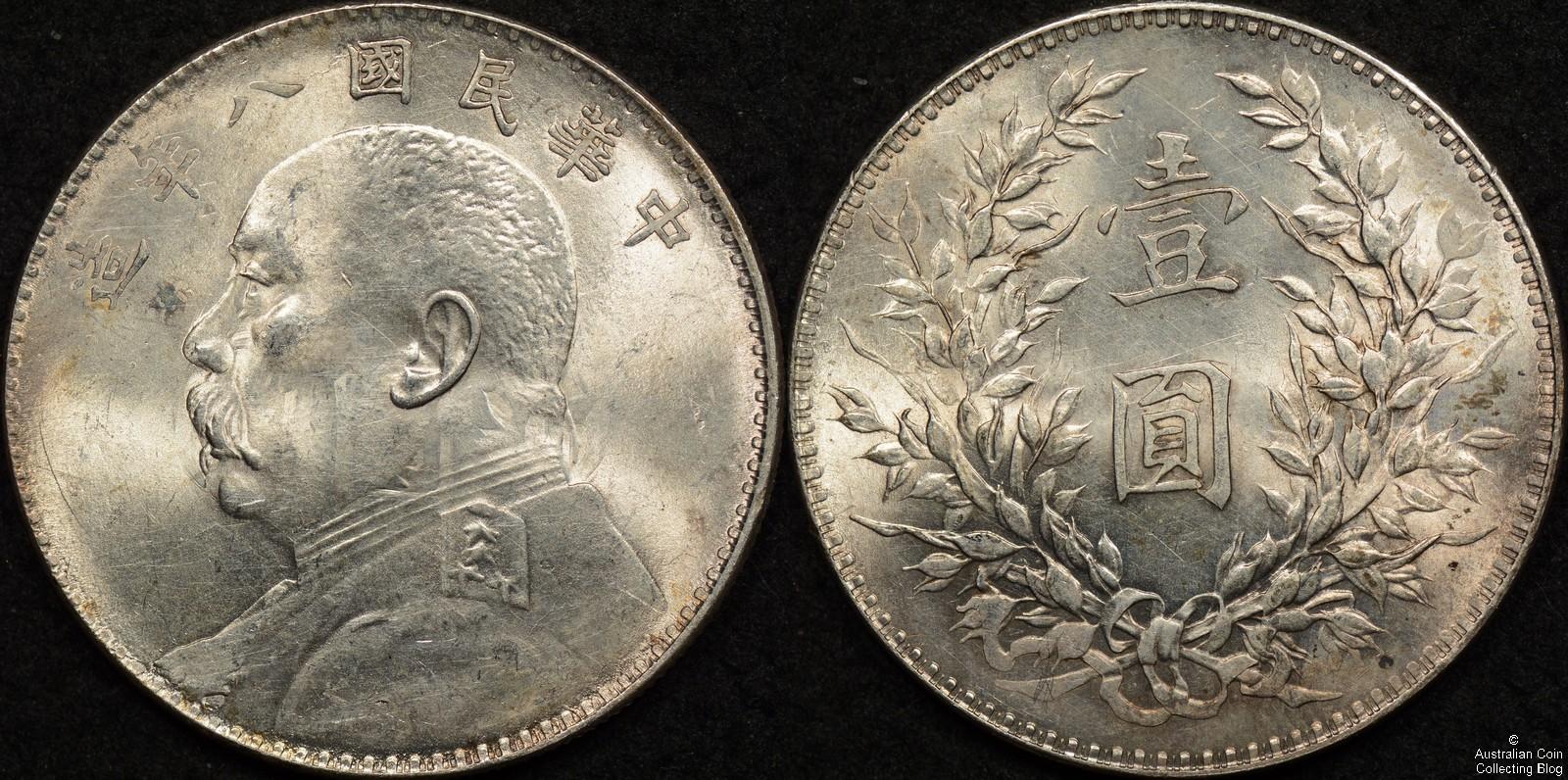 China 1919 $1 Yuan Y#329.6
