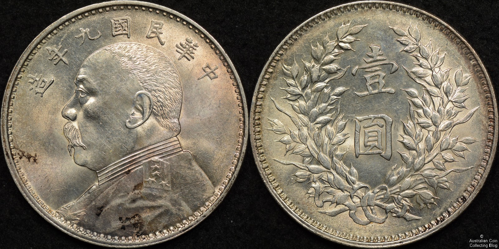 China 1920 $1 Yuan Y#329.6
