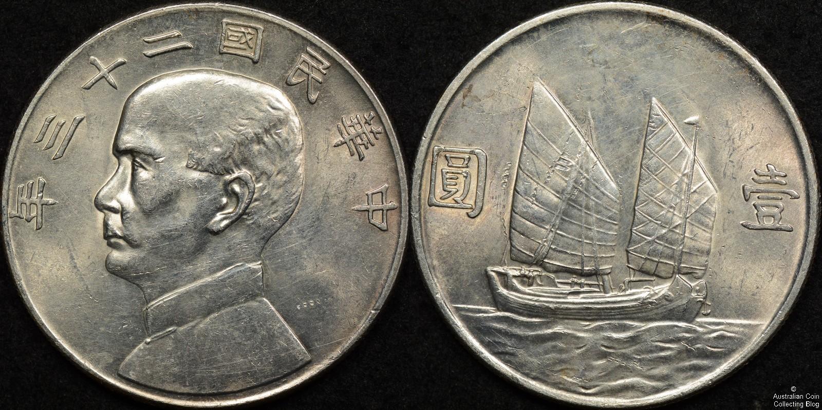 China 1934 $1
