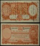 Australian Ten Shillings Short Snorter Banknote (1)