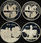 iceland-1974-two-coin-proof-set