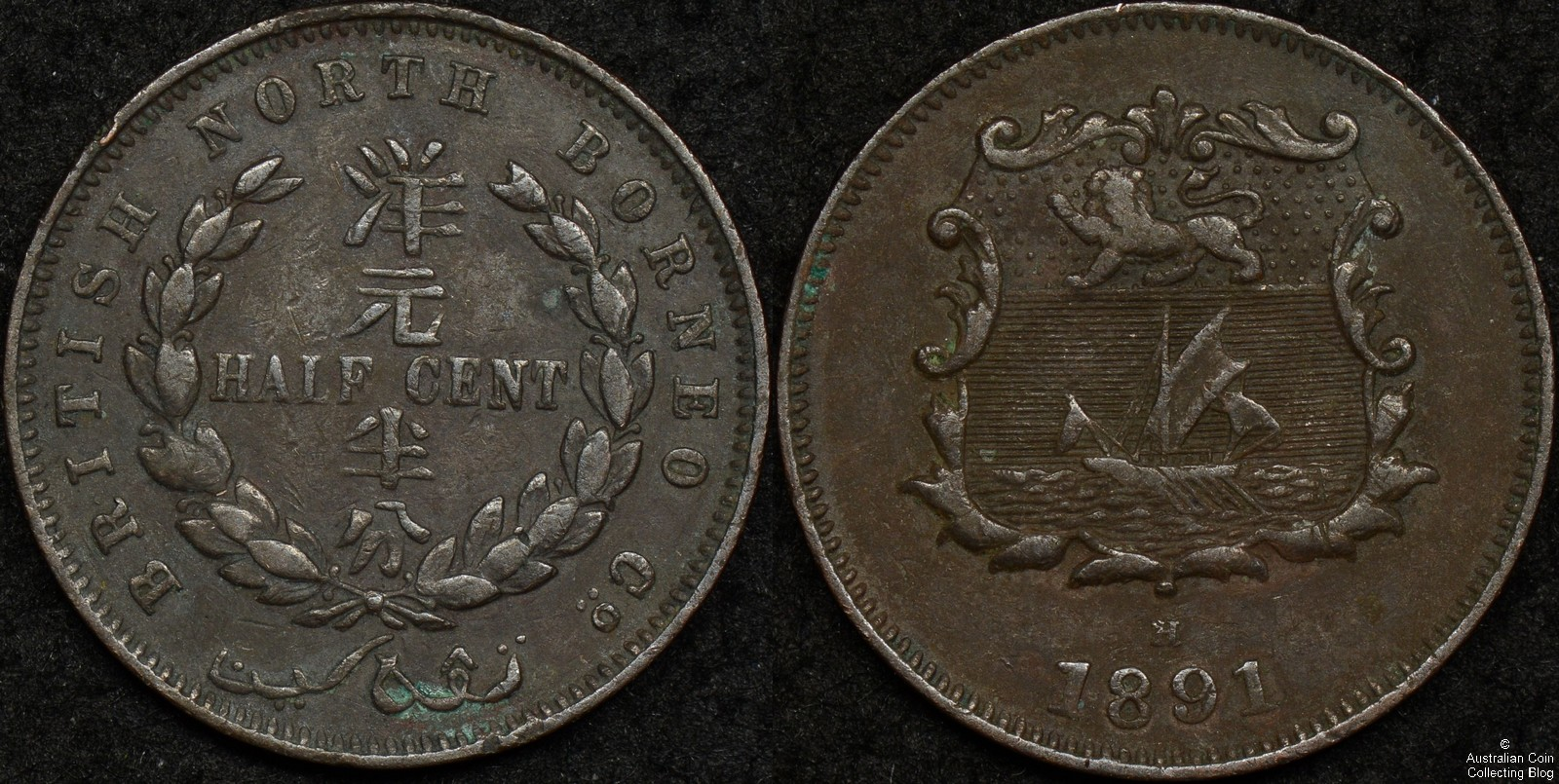 British North Borneo 1891H Half Cent KM#1