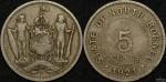 British North Borneo 1921H 5 Cents