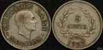 Sarawak 1927H 5 Cent