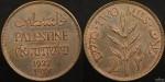 Palestine 1927 2 Mils Uncirculated