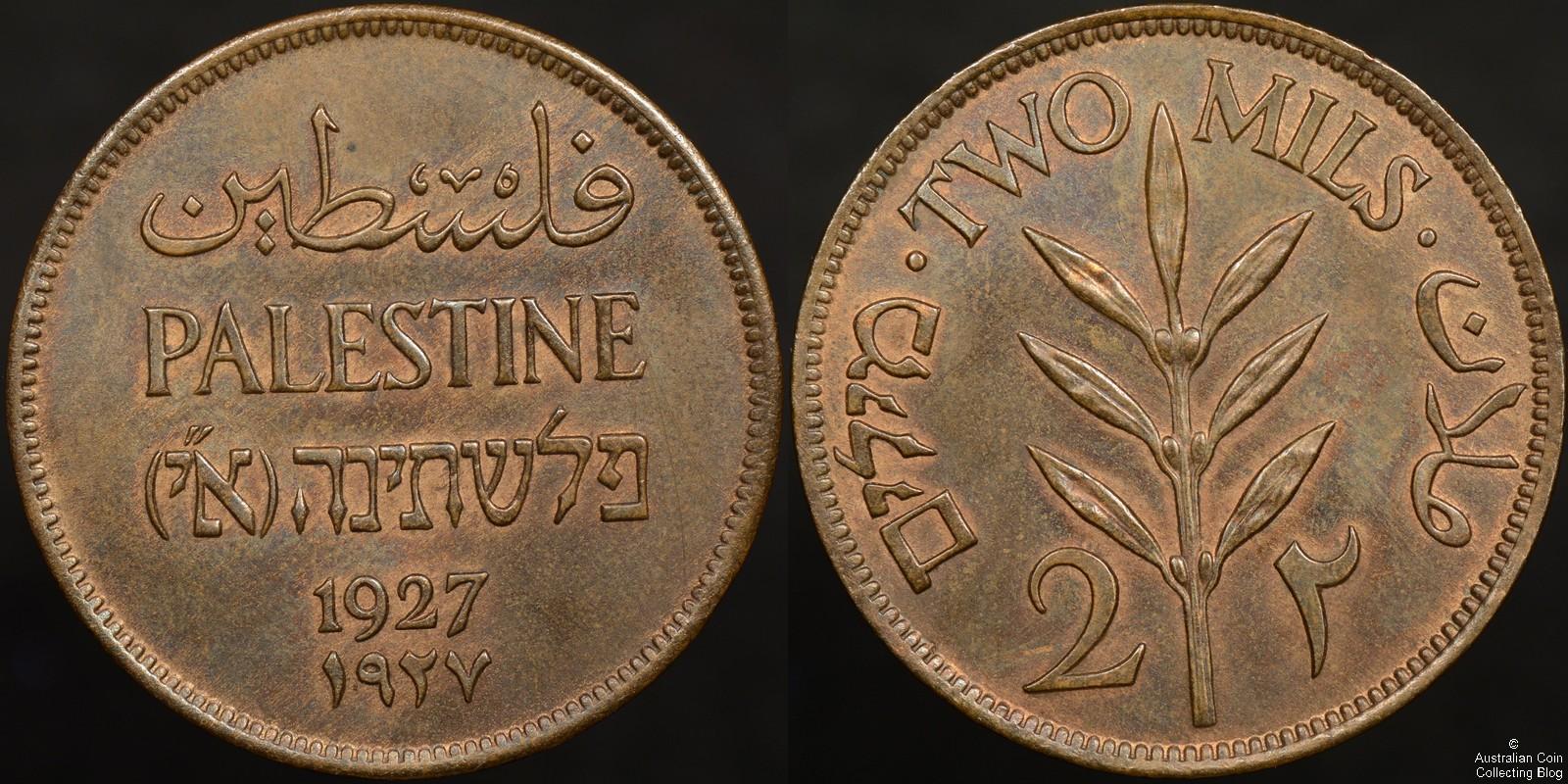 Palestine 1927 2 Mils UNC